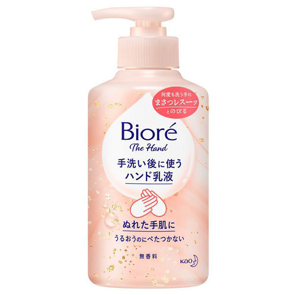 ビオレザハンド 手洗い後に使うハンド乳液 / 200ml / 無香料
