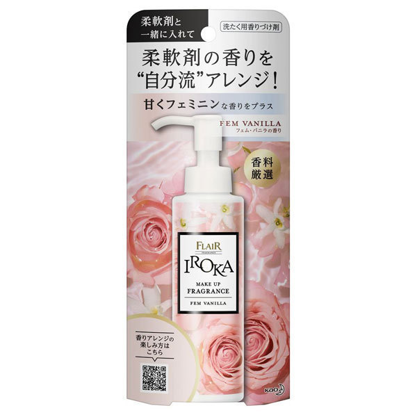 IROKA 香りづけ剤 / 90ml / 本体 / フェムバニラ