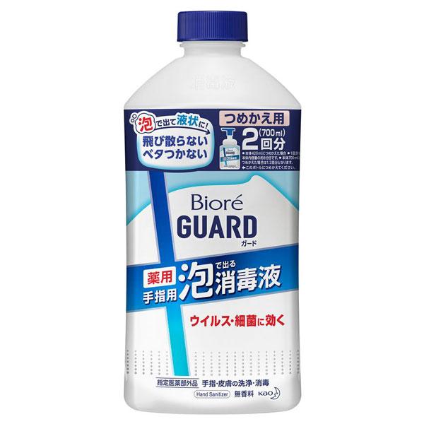 ビオレガード 薬用泡で出る消毒液 / 700ml / 詰替え / 無香料