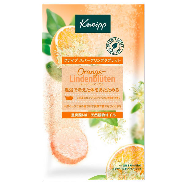 スパークリングタブレット / 50g / オレンジ・リンデンバウム