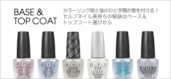 BASE & TOP COAT